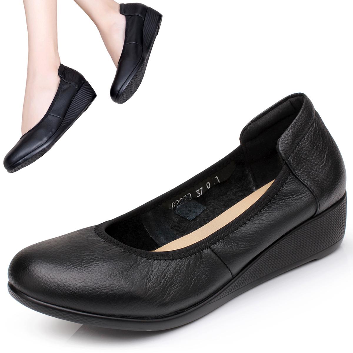 软底不磨脚舒适皮鞋真皮坡跟圆头v皮鞋女黑色上班女鞋工作鞋女单鞋