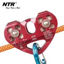 Mountaineering climbing pulley Double-axis double-pulley high-slip cable heart-shaped