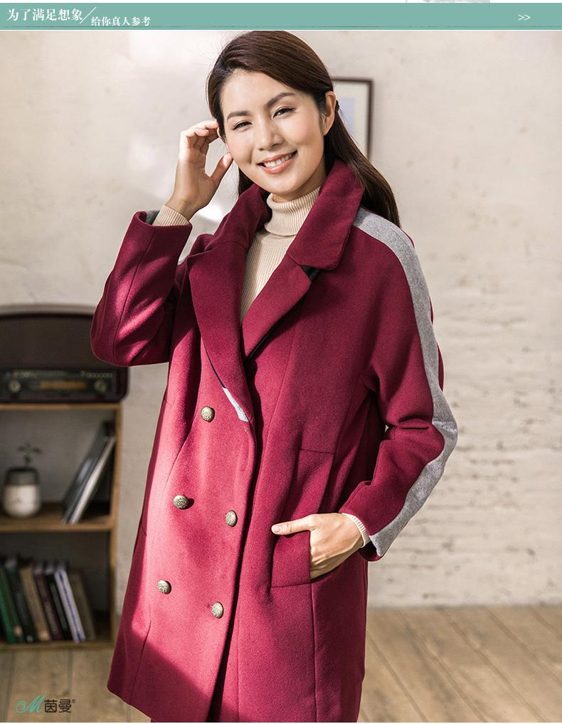 Inman nữ thần Van phù hợp với cổ áo đôi ngực áo len dài coat ladies coat 8433210934