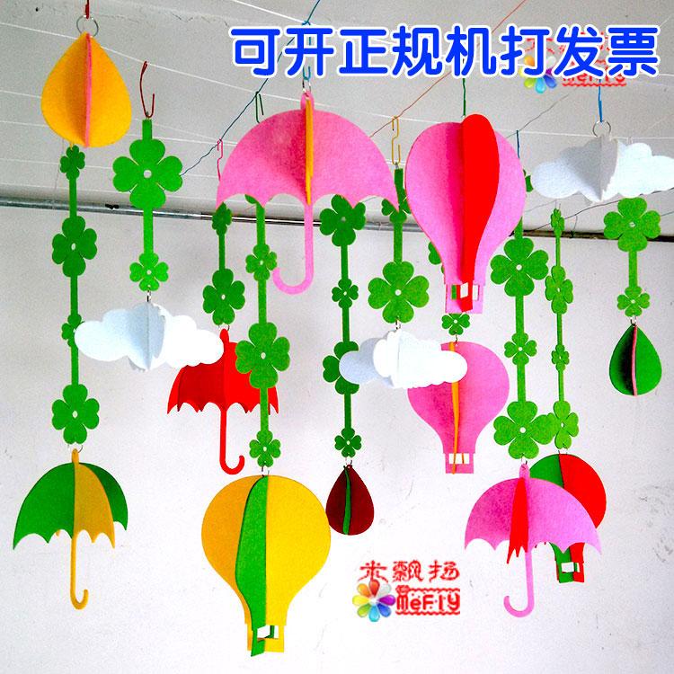The kindergarten classroom window ornaments accessories air corridor  ceiling decoration cartoon umbrella balloon creative