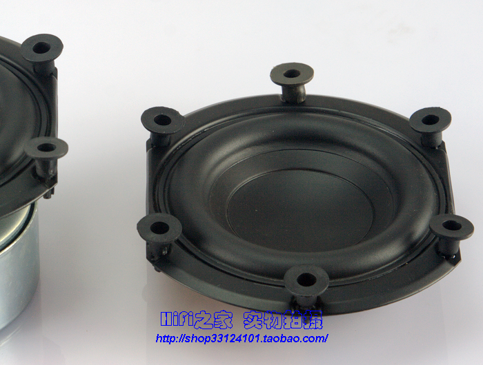 Original stock VIFA Weifa 4 inch mid-woofer unit better than B4N with  passive radiator