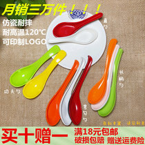 Plastic spoon household color melamine with hook spoon imitation porcelain long handle spoon ramen