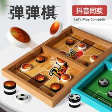 Игрушки для спортивного отдыха фото