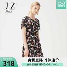 Шифоновое Платье фото
