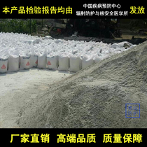 Radiation-proof barium sulfate sand protective coating lead cement C