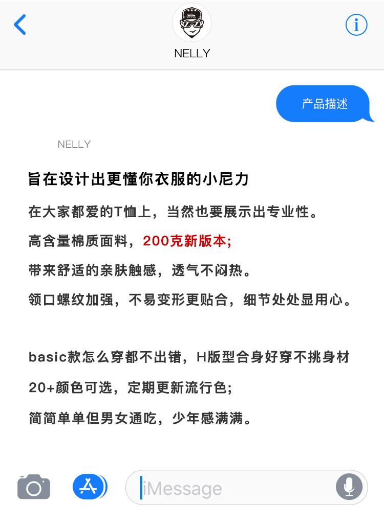 【小尼力】男女纯棉情侣短袖1