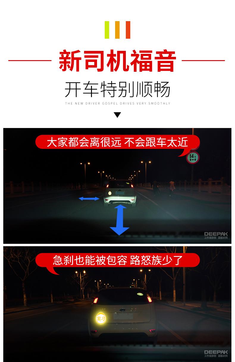 实习车贴磁吸标誌新手上路汽车贴纸女司机车反光贴片夜光创意车用详细照片