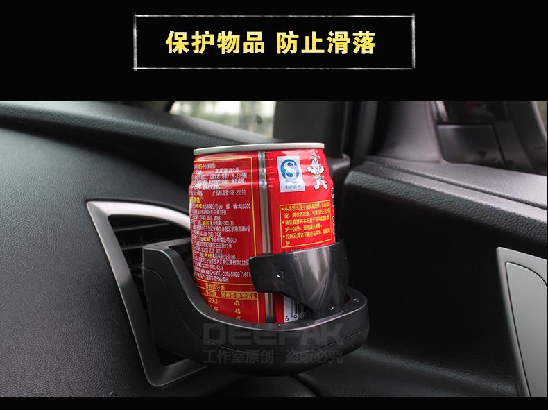 舜威-车用置物架_12.jpg