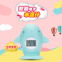 Baby shower Electronic water temperature meter newborn children indoor thermometer Baby