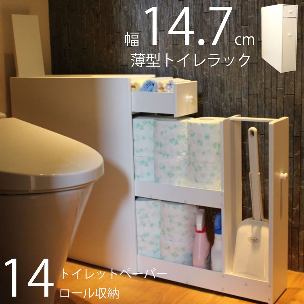 USD 99.21] Toilet side cabinet Japanese toilet locker bathroom ...