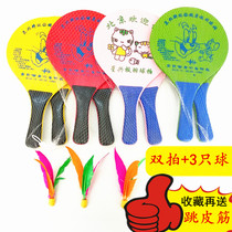 Genuine thickened adult child cricket Pat Sanmao Racket shuttlecock plate Feather