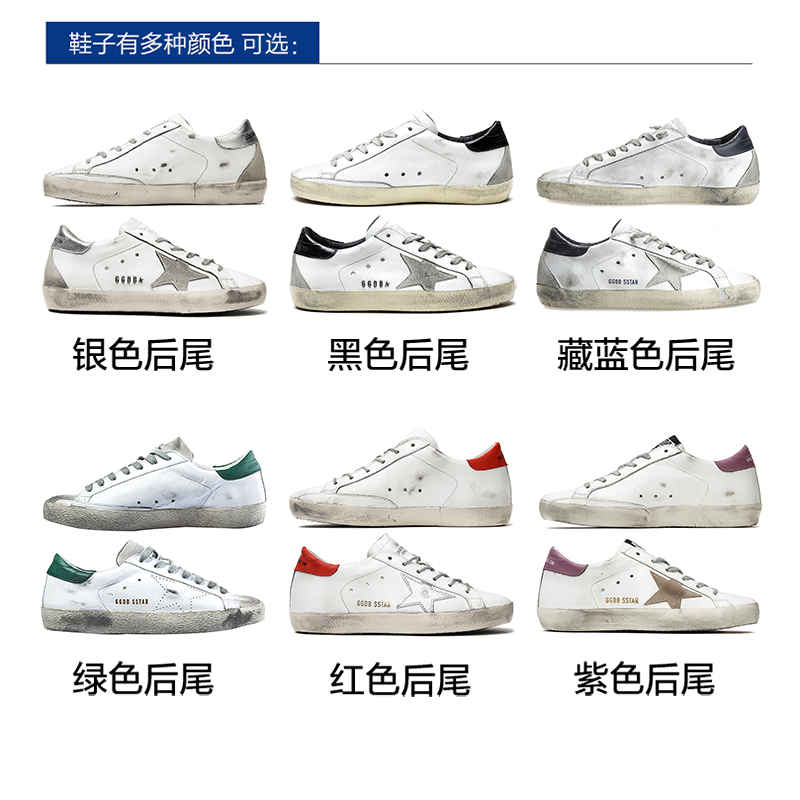 6c975206b71 South Korea GGDB old stars small dirty shoes female male leather shoes  increased small white shoes · Zoom · lightbox moreview · lightbox moreview  · lightbox ...