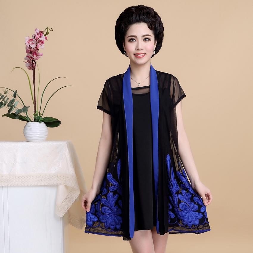 Цвет: Коротким рукавом - Blue