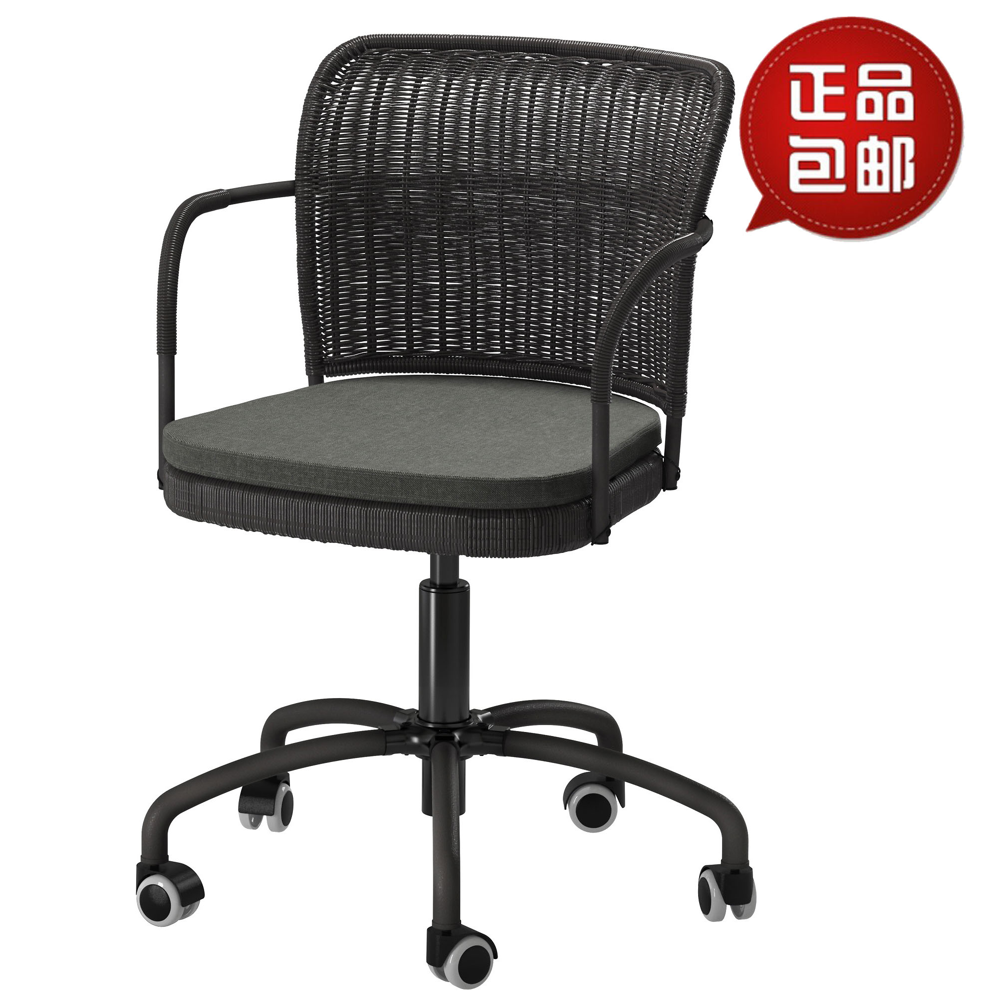 USD 166 10] Glee Geer weaving modern pastoral office puter