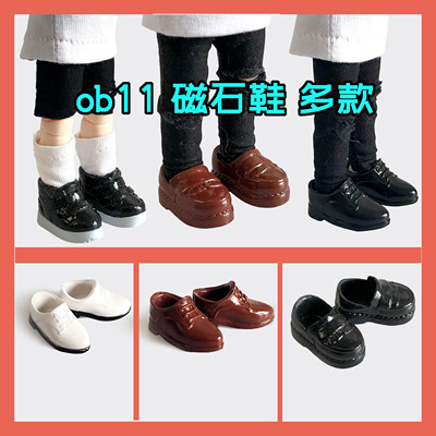 taobao agent ob11 ddf piccodo body9 body baby shoes, magnet shoes, board shoes, sports shoes, leather shoes, uniform shoes