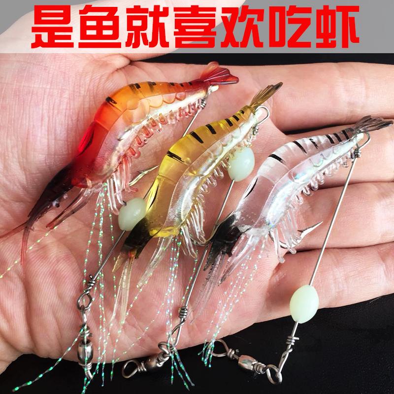 路亚饵套装(3只一套6只一套)夜光假虾饵淡水海钓鲈鱼翘嘴草鱼饵
