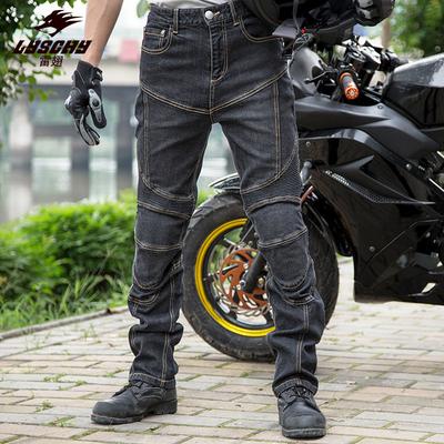 雷翅越野摩托车机车牛仔裤骑行裤防摔裤赛车裤子春夏秋季骑士装备
