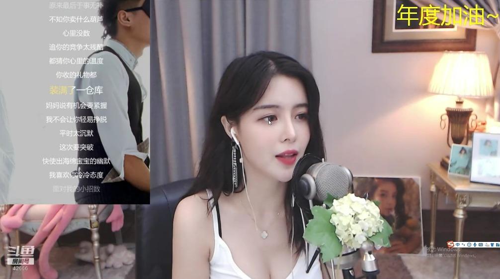 苏恩Olivia性感热舞2019092700
