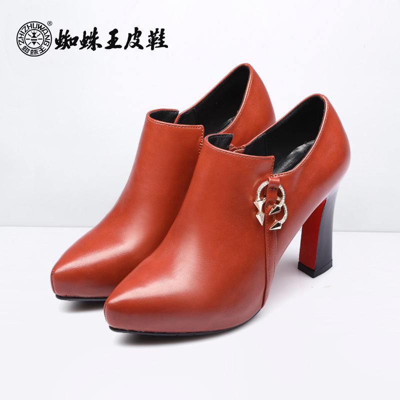 蜘蛛王2018新款冬季时尚单靴短靴女尖头细跟高跟鞋裸靴及踝靴子潮
