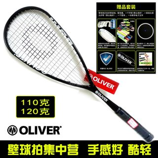 OLIVER Oliver full carbon squash racket men and women light wall racket squash training racket ultra light 110/120 black and red