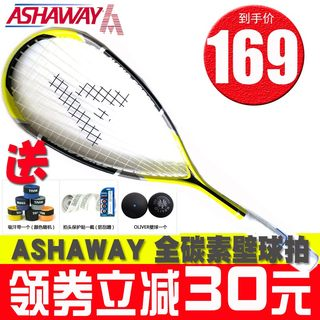 All-carbon squash rackets, novice men and women, light training rackets, micro-defect squash rackets, durable and stable, good touch
