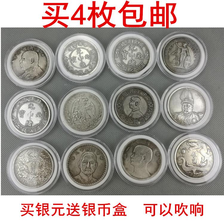 Bobcat Cat animal wildlife 2015 Puntland 25 shillings Bimetallic coin