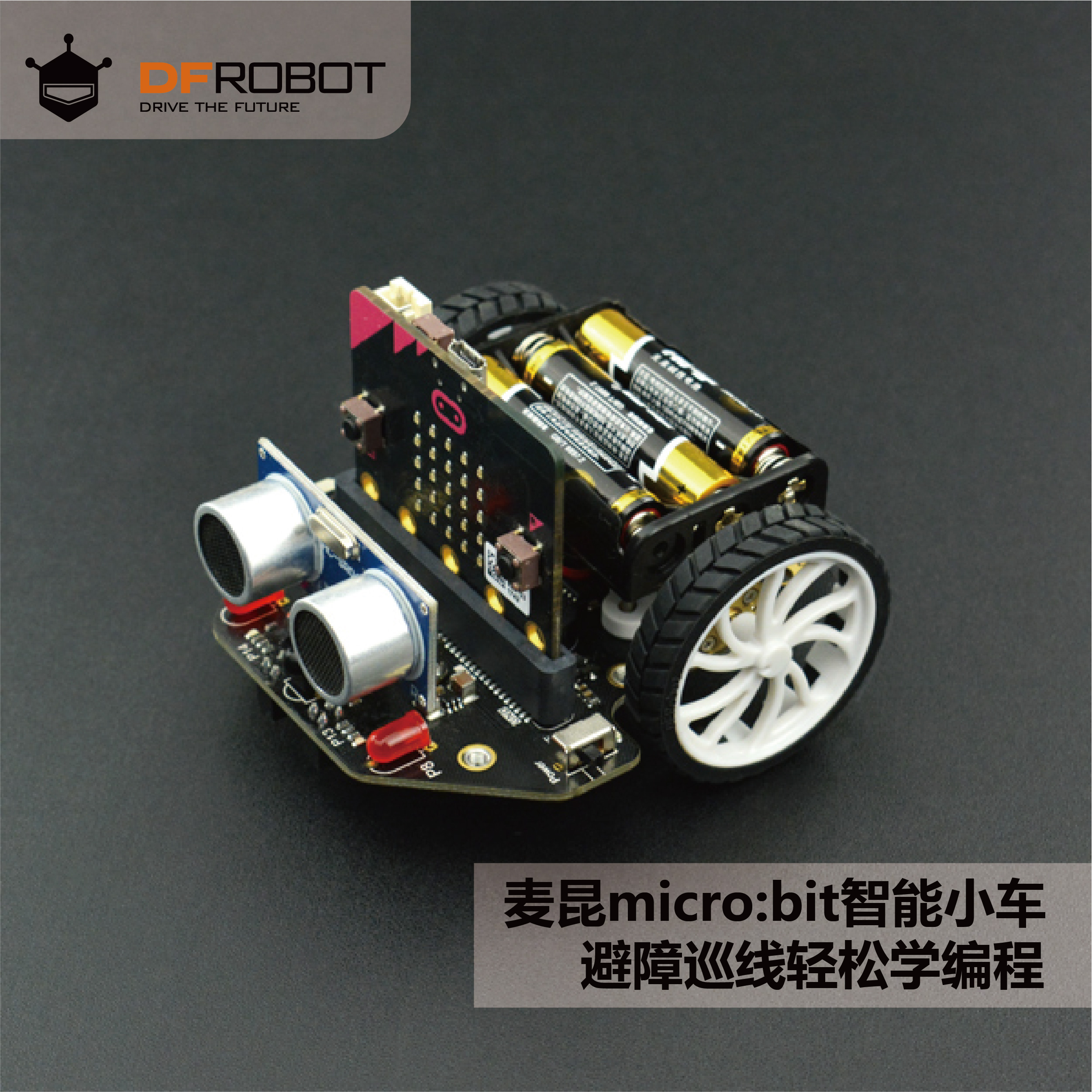 McQueen 4 0scratch programming smart car micro: bit