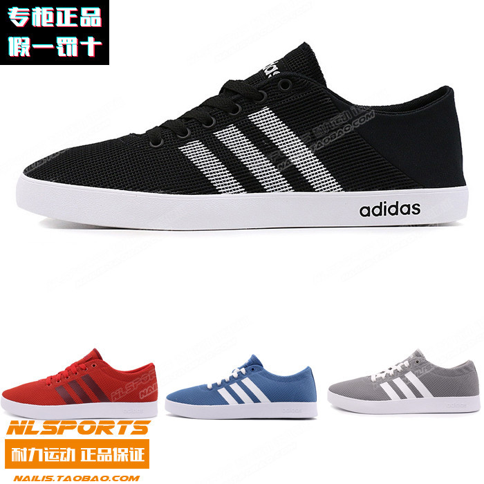 0035c72323d8e Adidas NEO Male NEO Mesh Breathable Casual Shoes CG5835 DB0014 0015 0017  0013