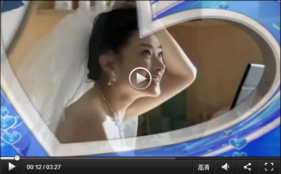 P036 梦幻视频浪漫版婚庆片头C