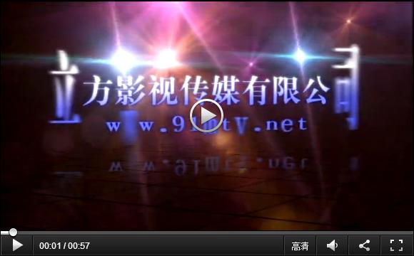99.梦想舞台灯光展示企业AE模板