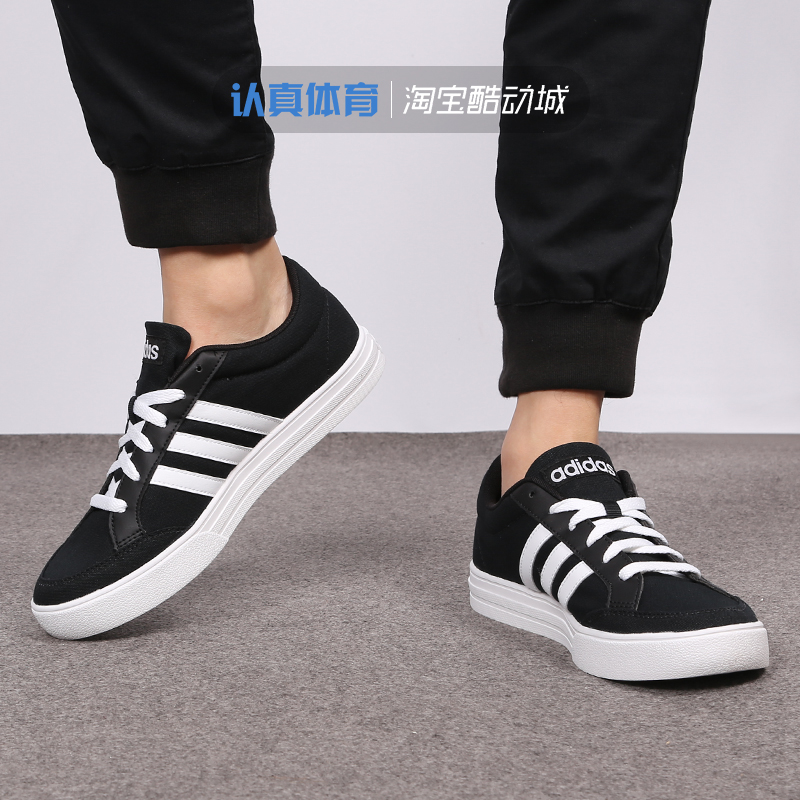 on sale cd93c 6fed0 Adidas men s shoes authentic 19 summer new NEO canvas shoes low to help  light breathable sports