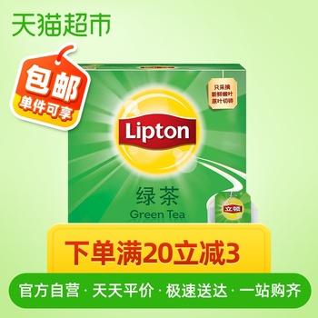 Зелёный чай,  Бесплатная доставка стоять дейтон зеленый чай зеленый чай мешок пузырь чай пакет природный чай 100 пакет индивидуальная упаковка свежий зеленый чай, цена 921 руб