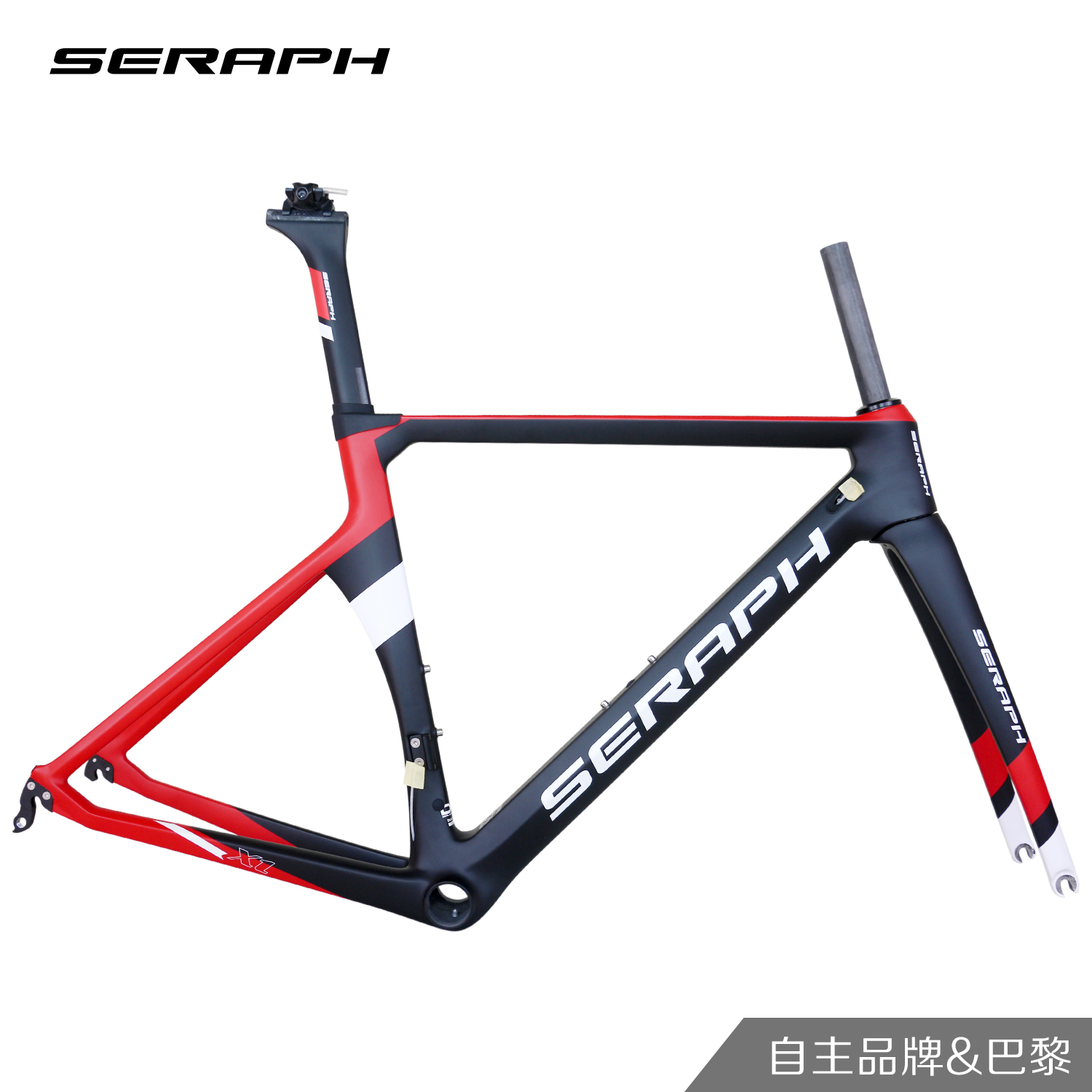 USD 1039.38] Cycling carbon Carbon X1 Paris SERAPH brand painting ...