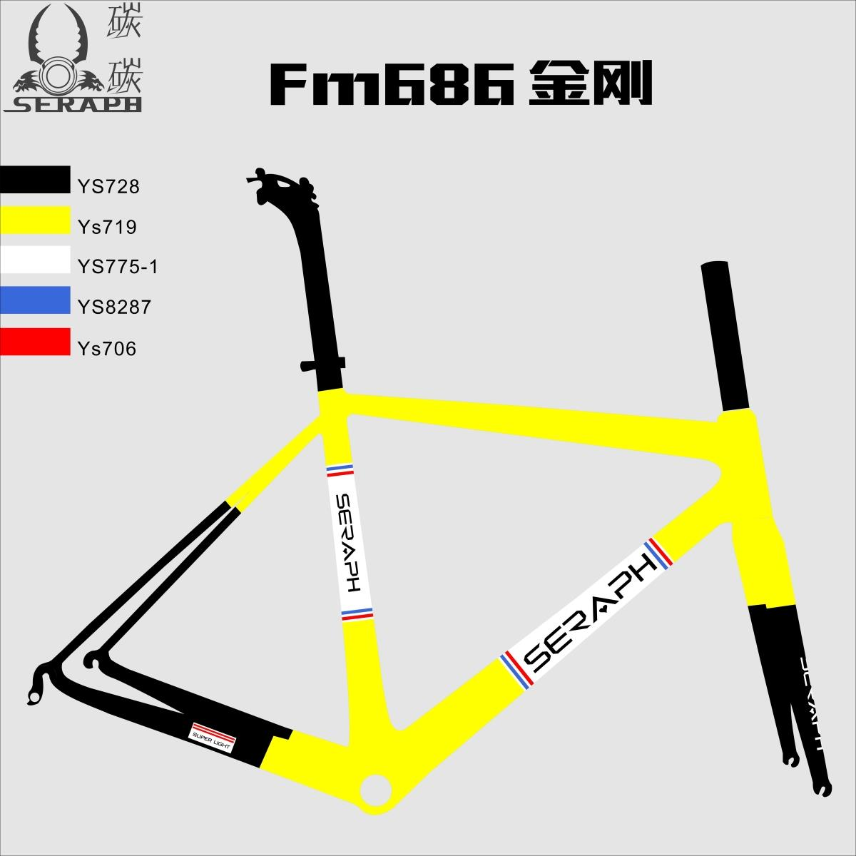 Cycling carbon carbon FM686 male model lightweight climbing road ...