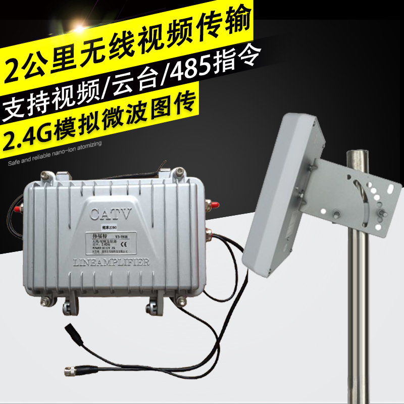 Usd 40915 2 Km Tower Crane Video Surveillance Transmitter 2 4g