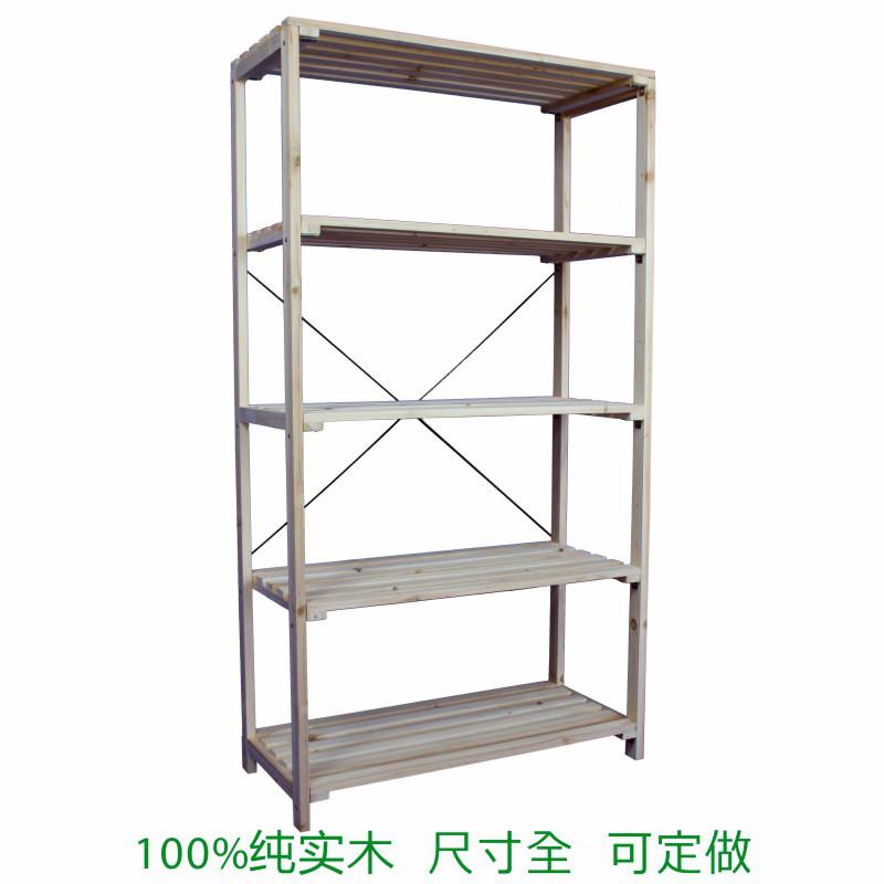 Multi Layer Solid Wood Shelf Storage Rack Wooden Shelf Balcony Shelf Flower  Shelf Simple Bookshelf