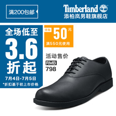All-weather boots Timberland 5563aw 17 5563A