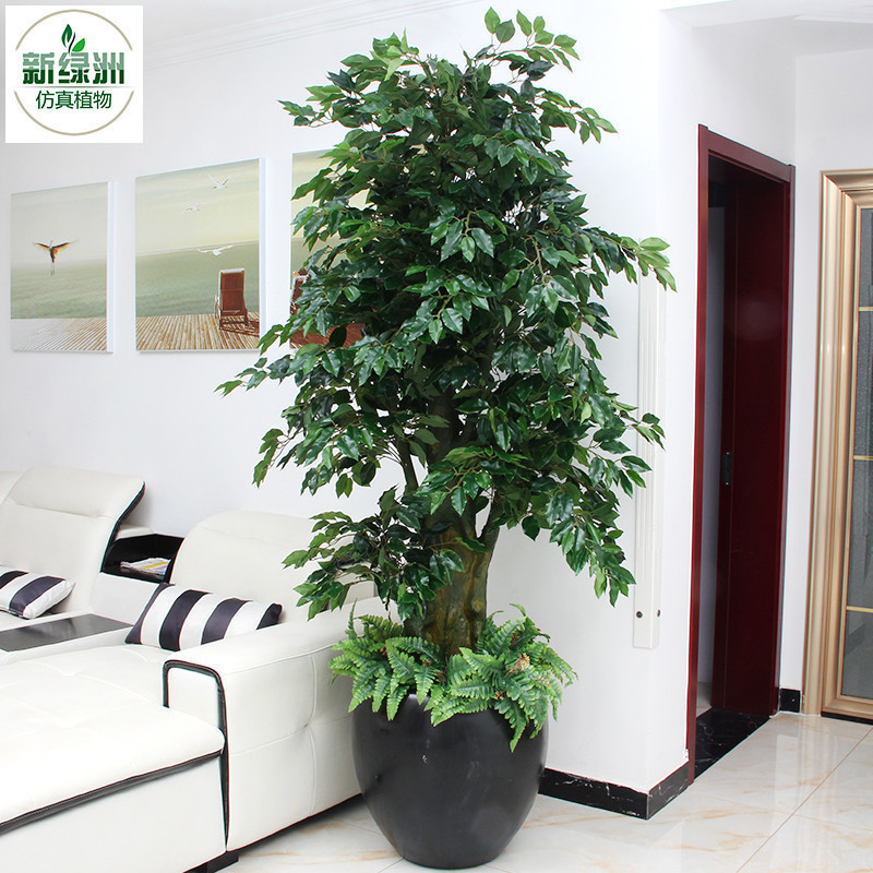 Simulation Plant Fake Tree Lucky Fortune Tree Potted Living Room Anti Real  Flower Indoor Green