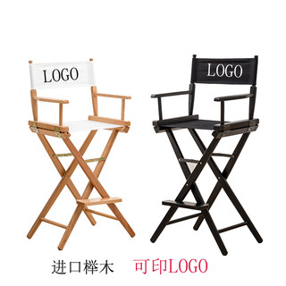Solid wood director chair folding portable outdoor canvas chair makeup chair photography prop chair leisure backrest office chair