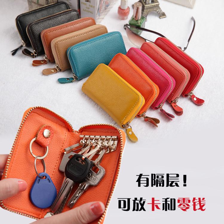 韩国 多功能女士真皮锁匙包正品 男士时尚牛皮钥匙包 小巧拉链款
