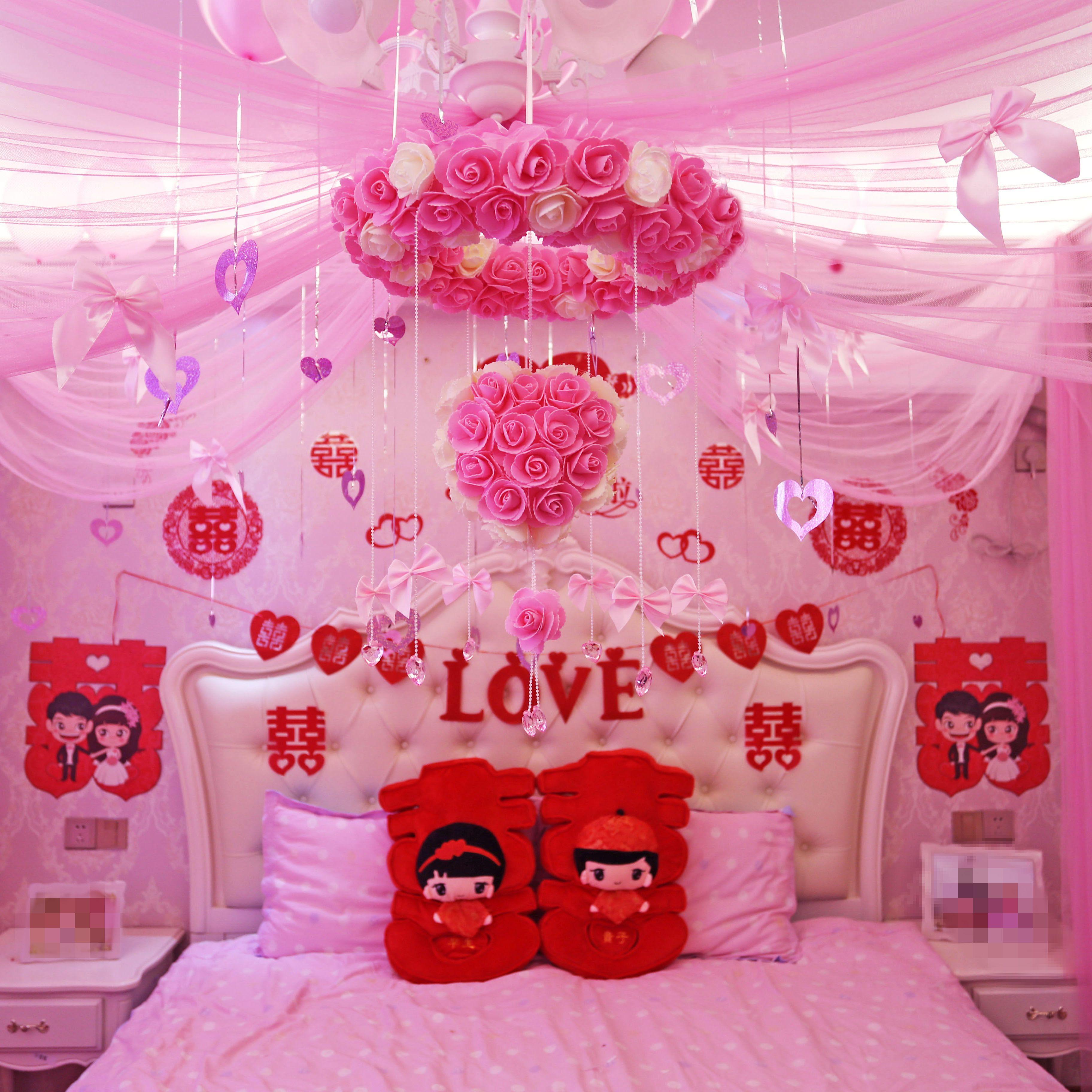 结婚用品拉花 婚庆婚房装饰布置创意 浪漫 新房花球纱幔挂饰套餐