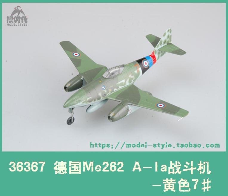 小号手1/72成品二战Me262A-1a战斗机36367模型盟军