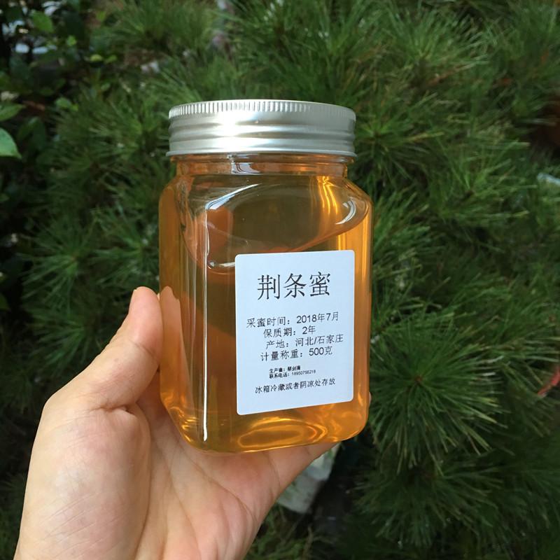 【40年养蜂之家】 天然 农家荆花蜂蜜 18年7月新品 荆条蜜 1斤