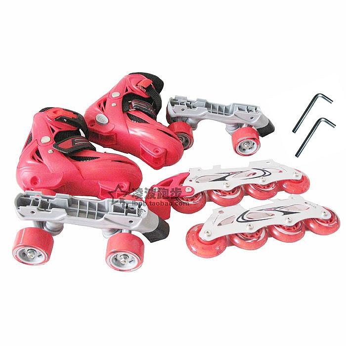Patins à roulettes pour enfant - Ref 2578152 Image 40