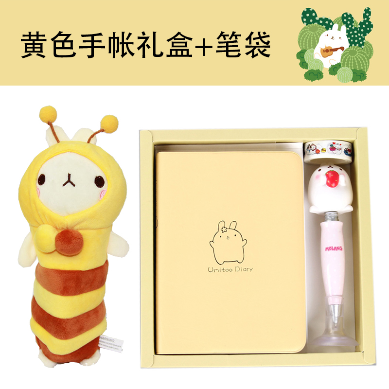 Yellow Gift Box + Pencil Case