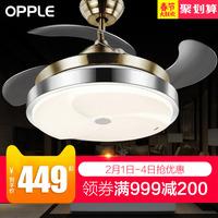 OPPLE невидимый вентилятор свет Гостиная столовая спальня дома просто сейчас поколение Электрический вентилятор свет С вентилятором свет A