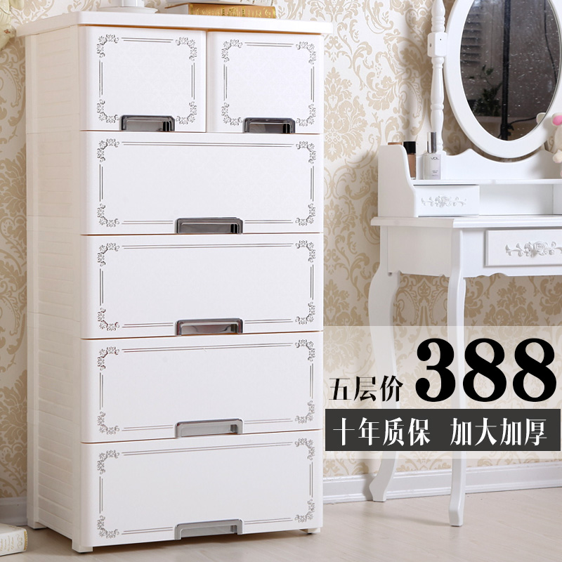 Multi Layer Plastic Drawer Storage Cabinet Baby Wardrobe Children S Toys Lockers Clothes Finishing Chest Of Drawers