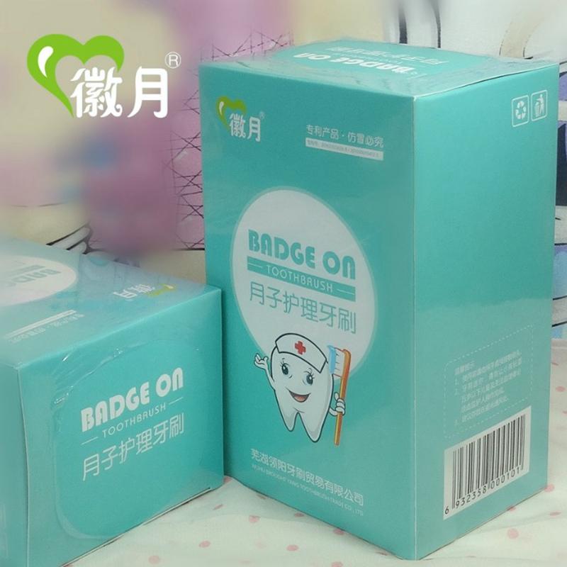 Бесплатная доставка 30 палочки хлопок марля цукико зубная щетка свойство женщина одноразовые индивидуальная упаковка зубная щетка подожди свойство пакет статьи