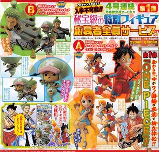 Japanese version of the spot wcf jump of application Sauron Chopper Luffy Nami boom era stone