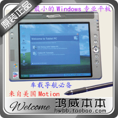 OTHER Windows Motion LS800 LE1600